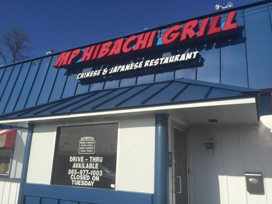 MP Hibachi Grill