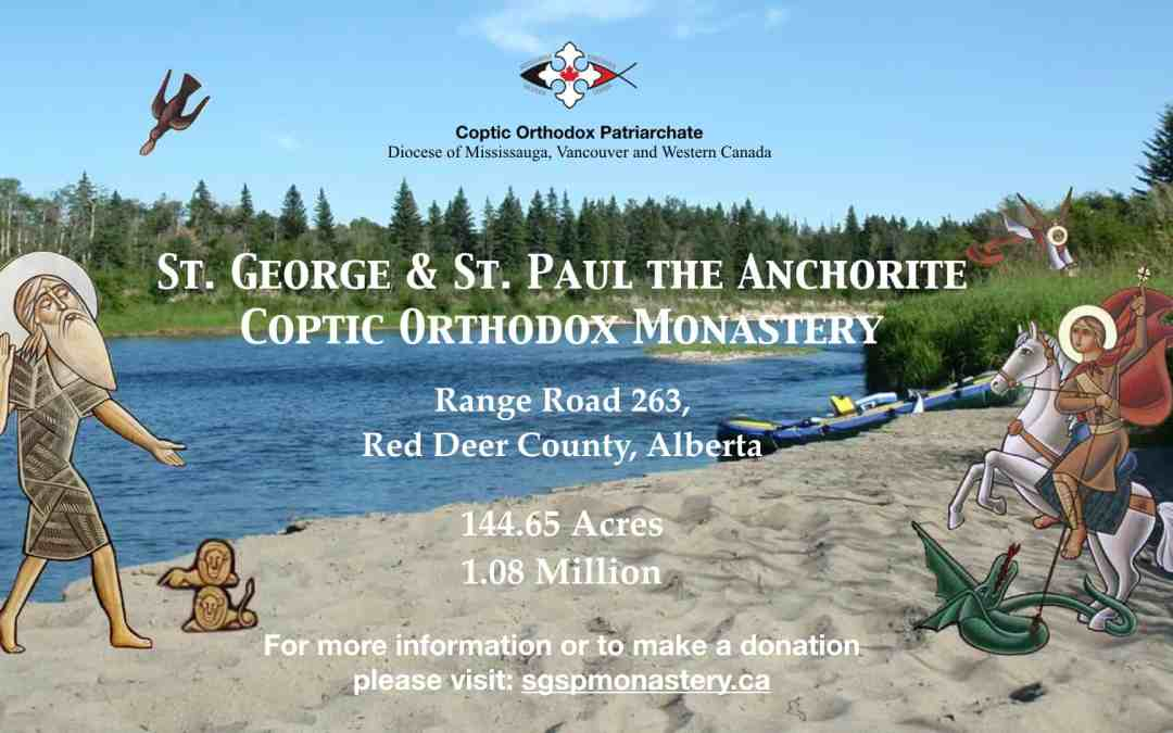 St. George and St. Paul the Anchorite Monastery in Red Deer County, Alberta