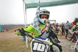 andreou mx2t