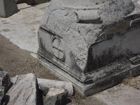SAM 1041 - Stobi, the paradise of archeology