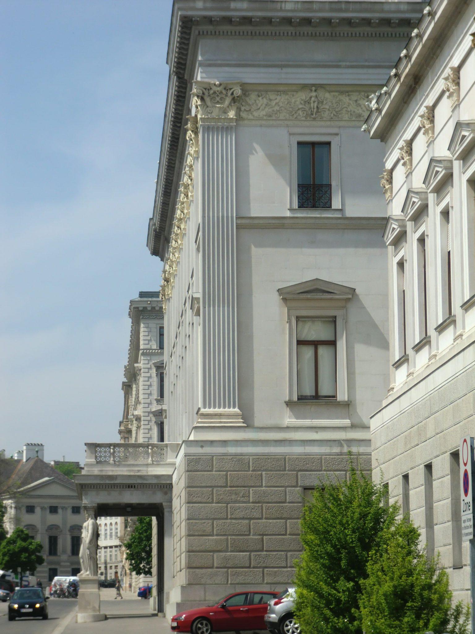 Vienna institutions 13 1440x1920 - Vienna: elegant beauty