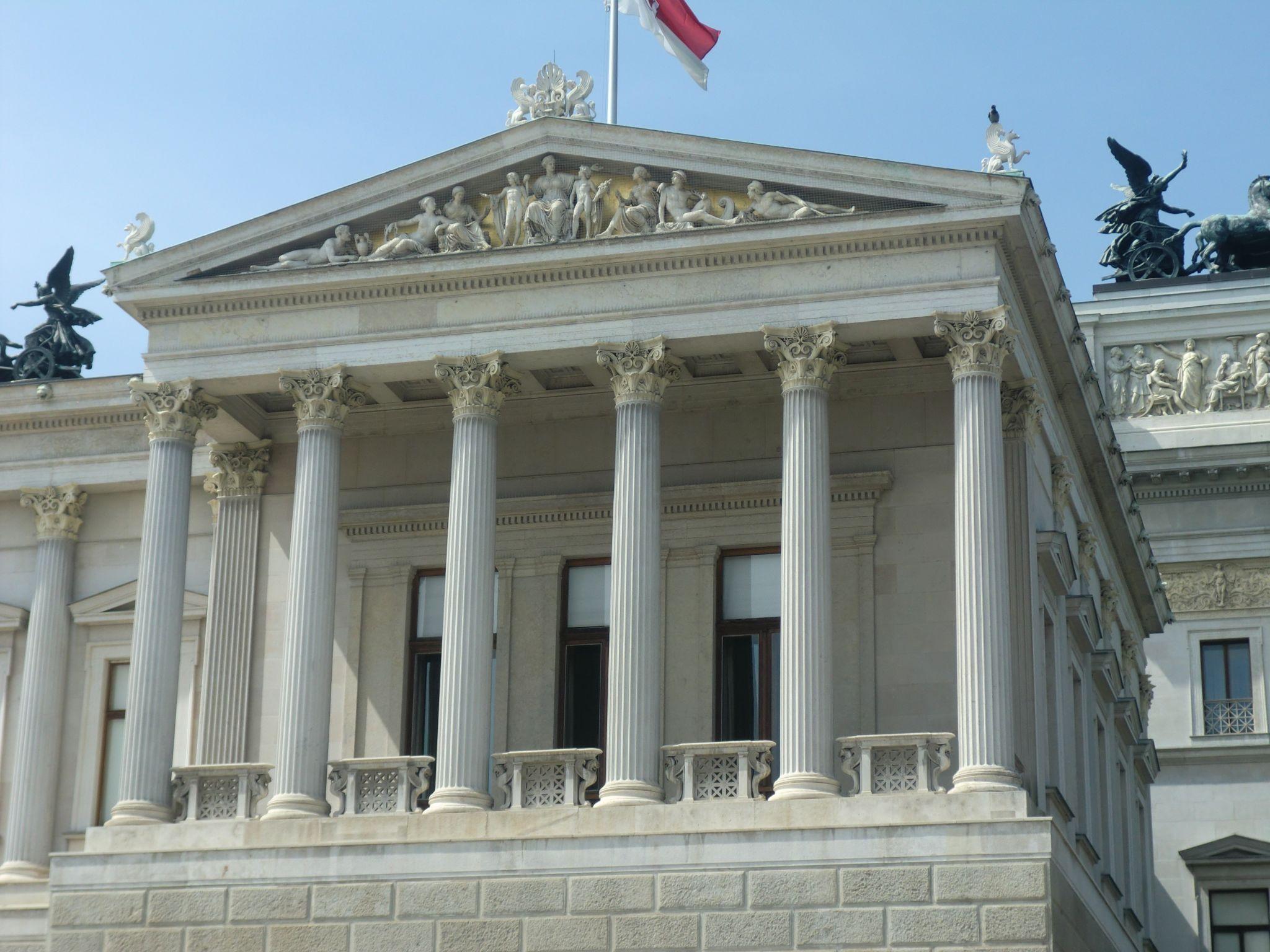 Vienna institutions 2 1440x1080 - Vienna: elegant beauty
