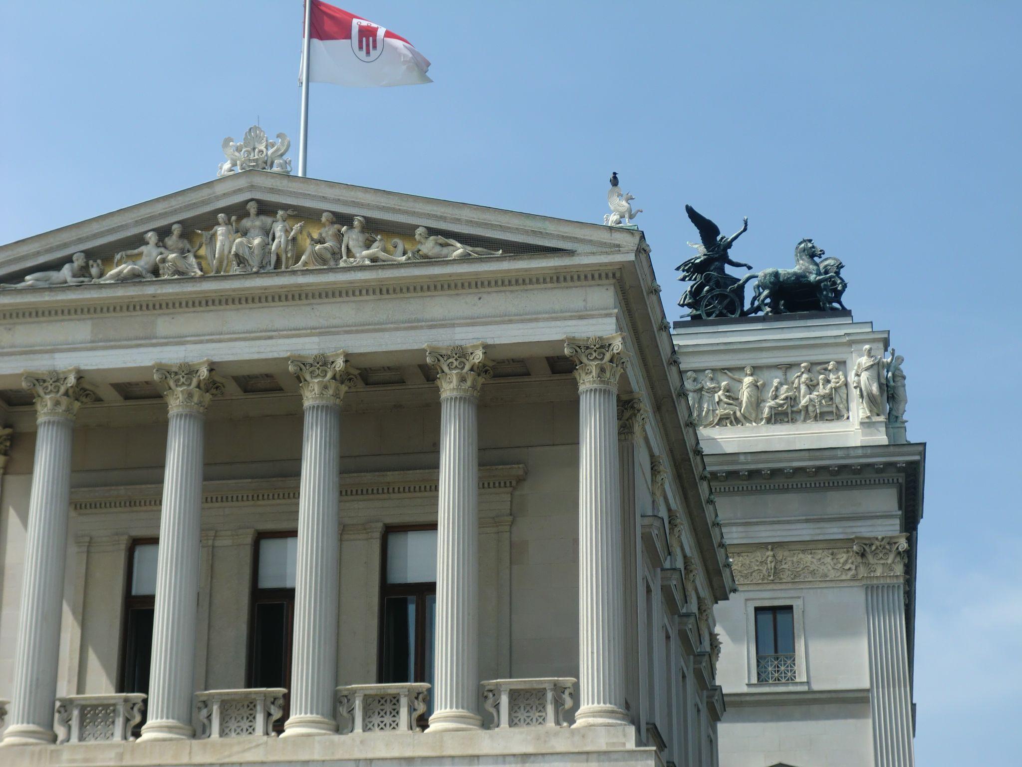 Vienna institutions 3 1440x1080 - Vienna: elegant beauty