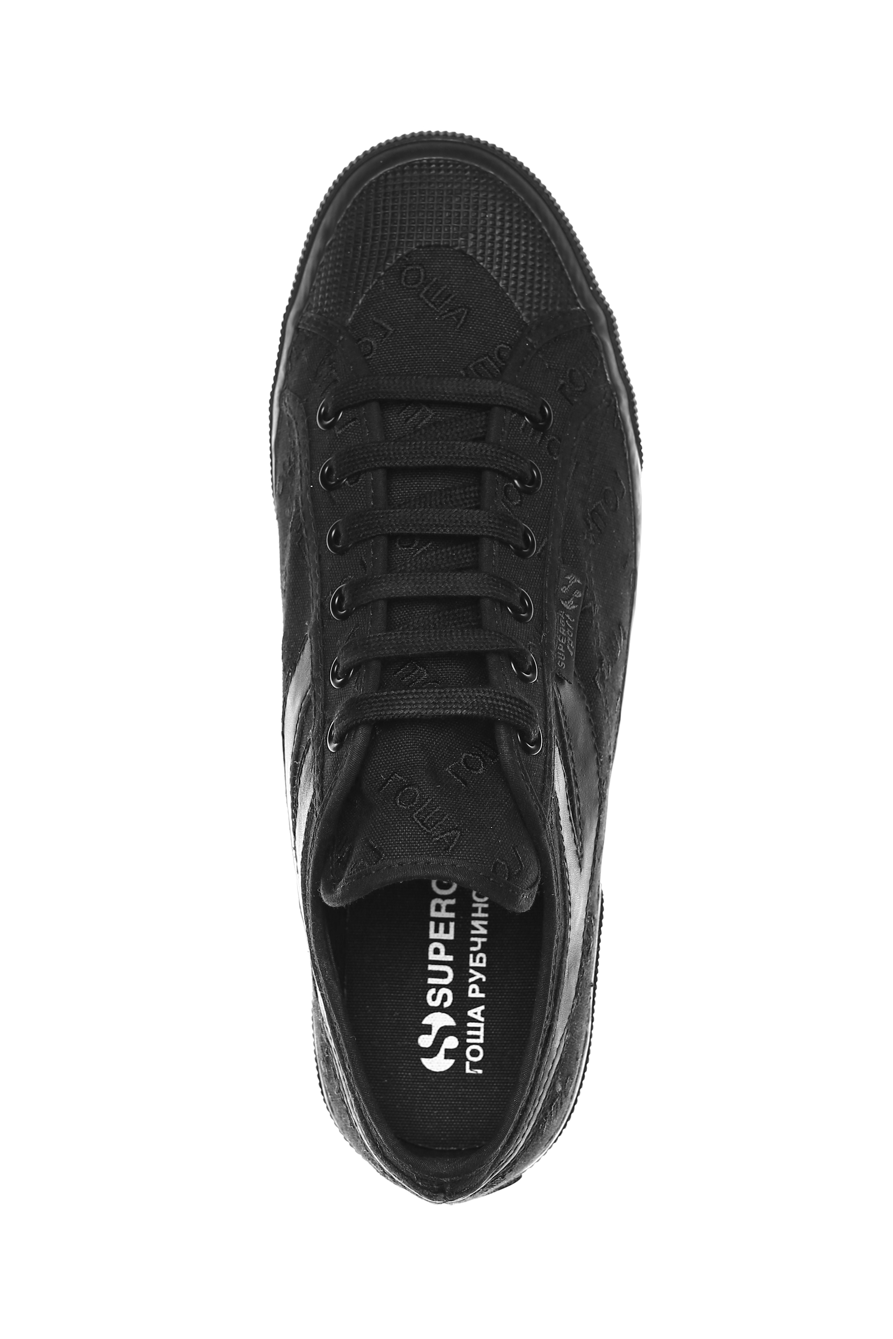 superga-gosha-rubchinskiy-low-top_2