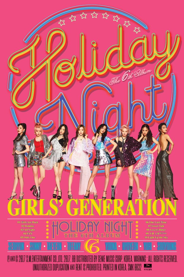 GG-POSTER(1)