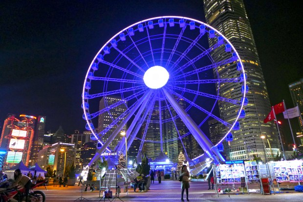 The_Hong_Kong_Observation_Wheel_Night_view_201512