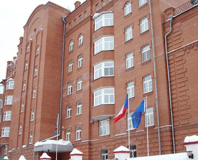 консульство Чехии в Екатеринбурге