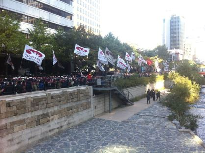 Last fall - protestors to united with North Korea - and take up communism. Not a lot of support.