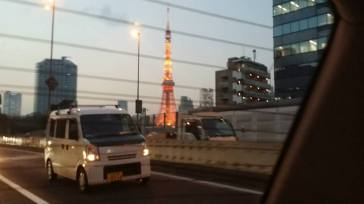 I kept expecting to see Godzilla climbing Tokyo Tower