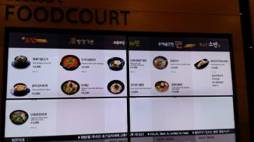 """Menu in one of the three cafeteria...18 food choices total. But they are the same every day. Can also eat dinner there. It is not longer """"asian food"""" - it is just """"food"""""""