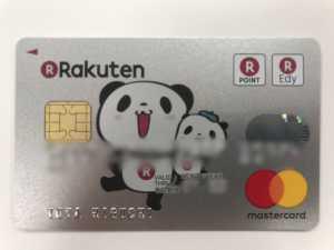 楽天カード-お買い物パンダデザイン