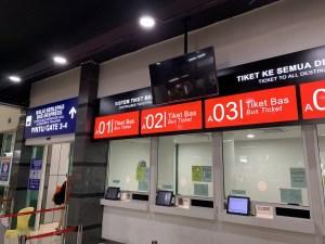 ラーキンバスターミナル-チケットカウンター
