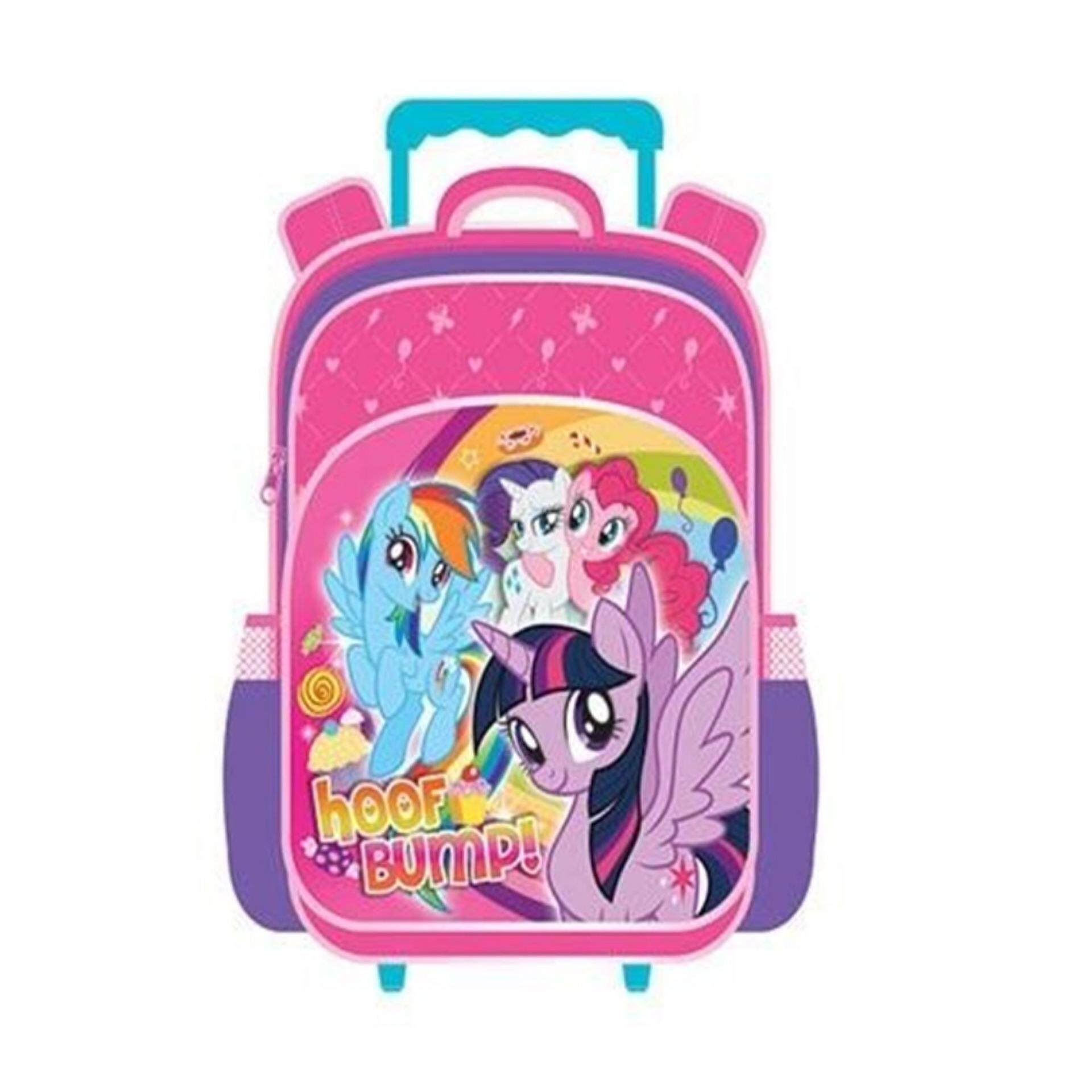 My Little Pony Pre School Kindergarten Nursery Kids
