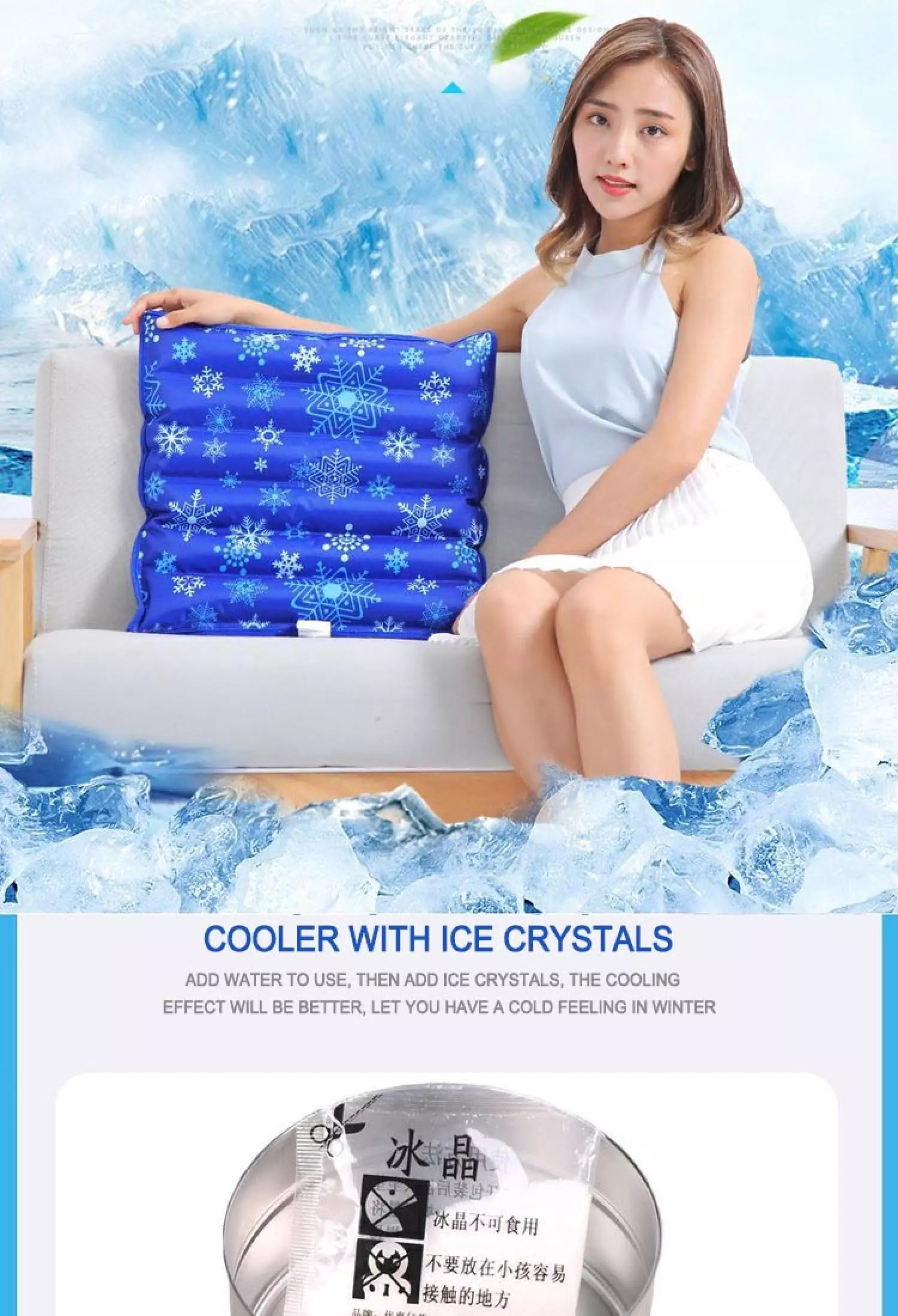 36 25cm 36 36cm ice pad water pillow ice cushion car gel water cushion free of water summer cooling breathable cool pillow student water bag