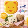 Review gambar Smiley bear sandwich mould toast