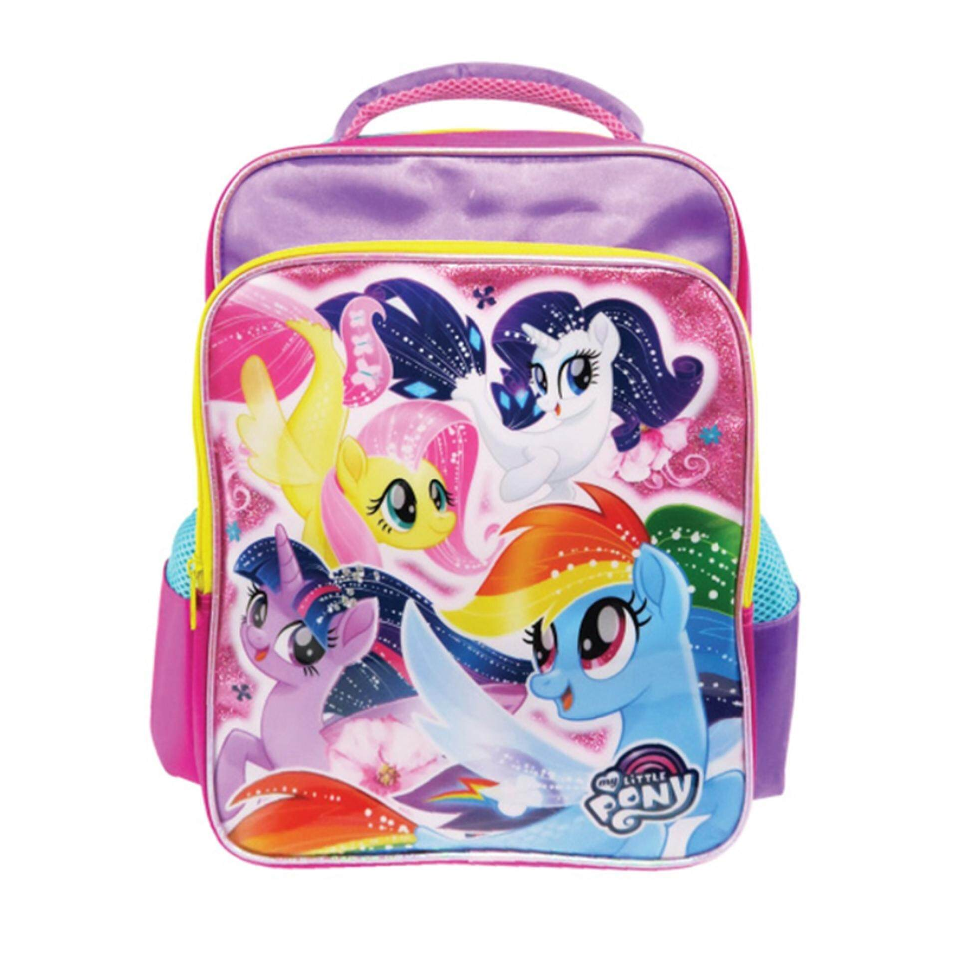 My Little Pony Backpack Pre School Bag
