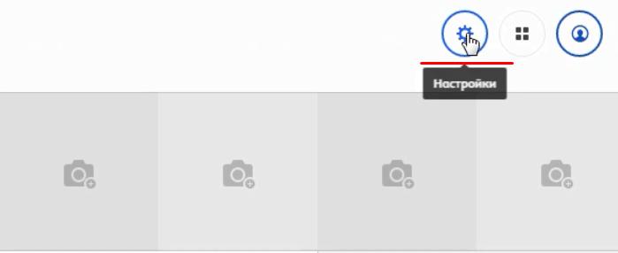 Badoo na kako profil napraviti Kako blokirati