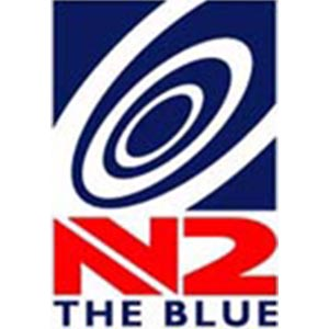 n2 the blue st croix dive shop