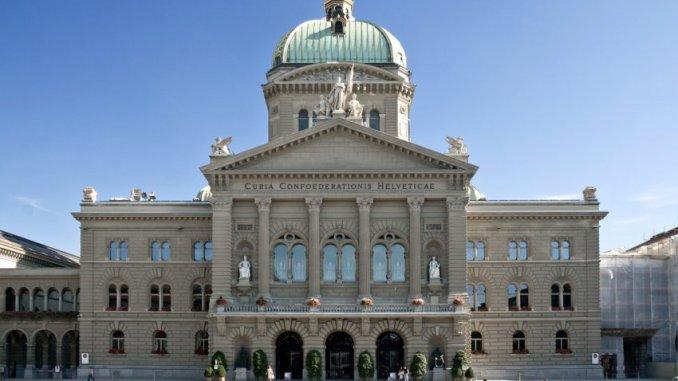 Бундесрат. Здание правительства Швейцарии