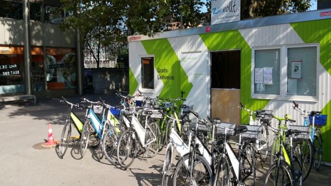 Бесплатные велосипеды в Цюрихе