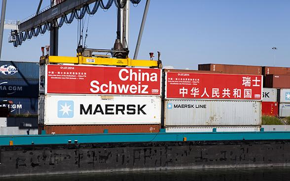 Экспорт Швейцарии