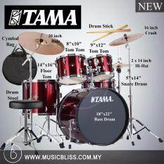 TAMA Drums   Percussion   Drum Sets price in Malaysia   Best TAMA     Tama Imperial Star IP52KH6 5 piece Vintage Red Drum Set with 22  Bass Drum