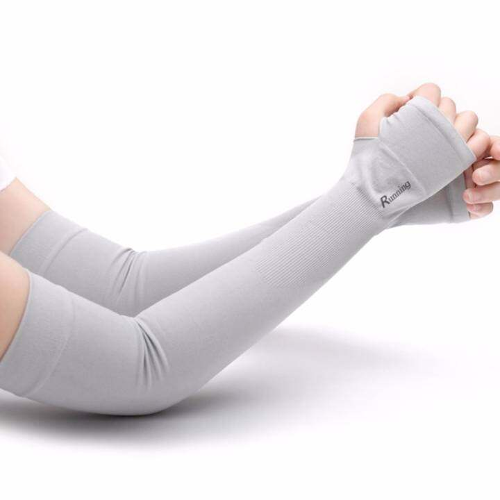 Protective Arm Bands