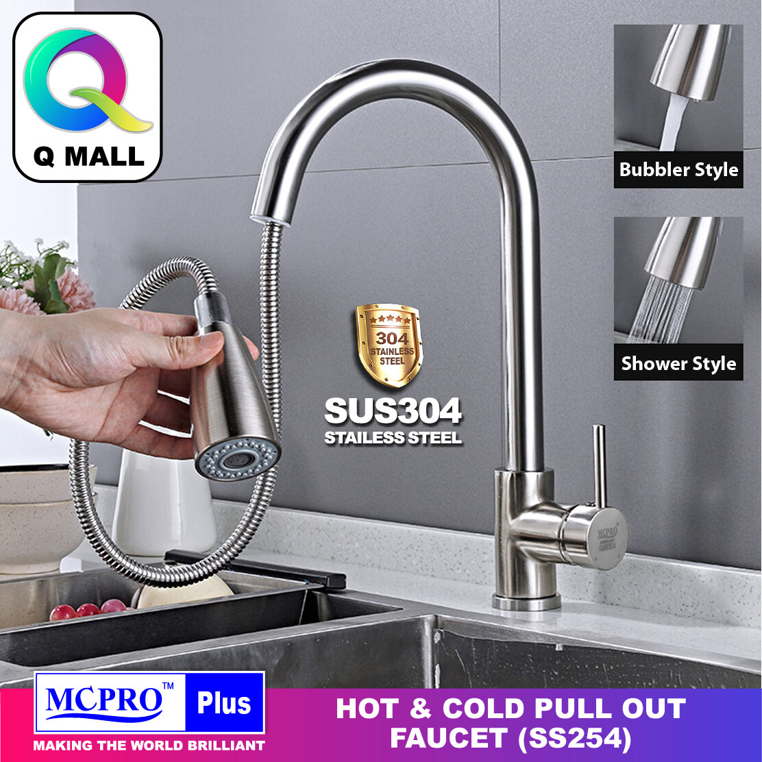 mcpro plus stainless steel sus 304 bathroom kitchen sink water tap hot and cold pull out faucet pillar sink tap ss254