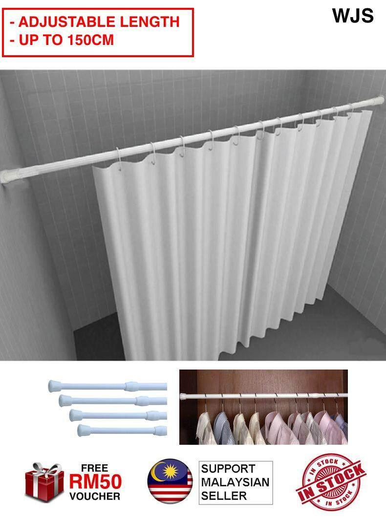 adjustable up to 260cm wjs adjustable curtain rod automatic curtains rod curtain rods curtain stick curtain hanger hangar shower rod toilet rod