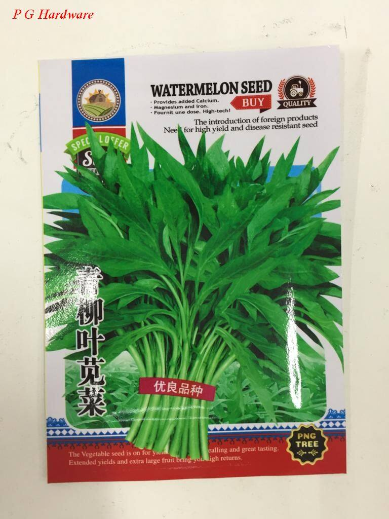 High Quality Vegetable Seed 24 Buy Sell Online Plant Seeds And Bulbs With Cheap Price Lazada