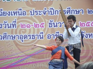 thai dancing at North-Eastern Vocational College Championships
