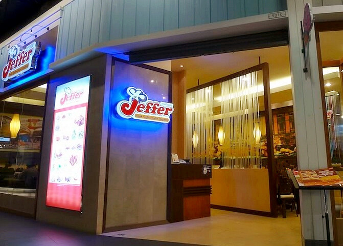 jeffer steak thailand bangkok