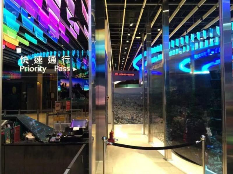 台北101展望台優先入場ファストパスの使い方について