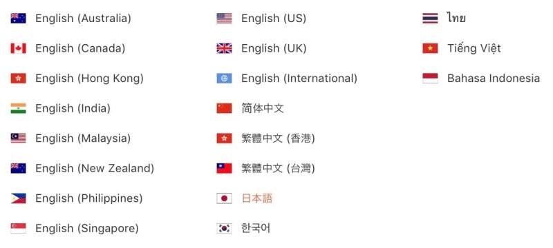 Klook 日本語対応