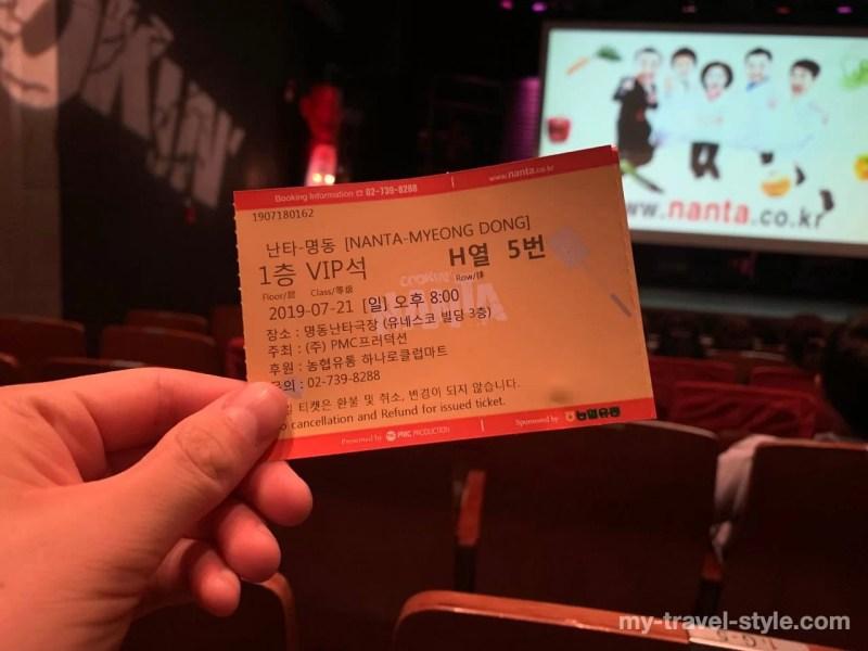 NANTA(ナンタ)のチケット