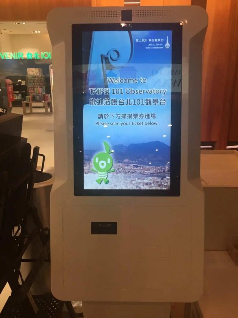 台北101展望台の割引クーポンチケットの使い方・入場方法