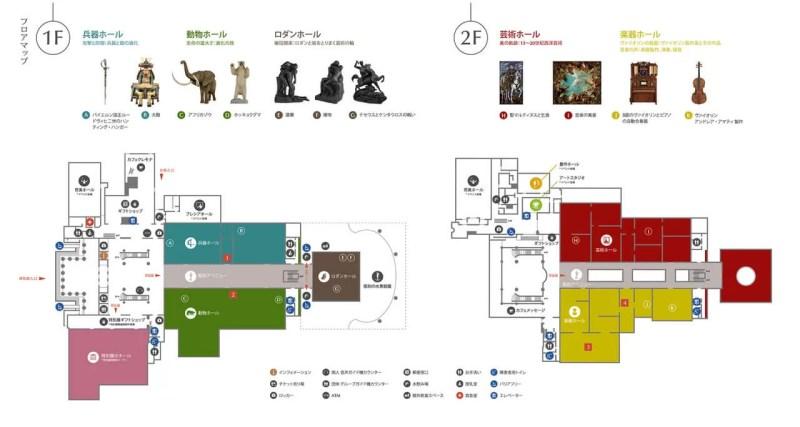 奇美博物館の館内マップ