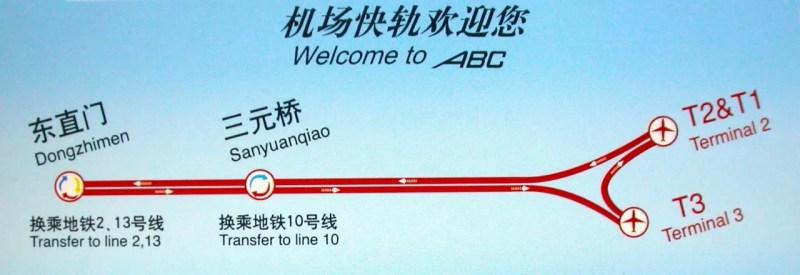 北京エアポートエクスプレスの路線図