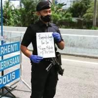 Pengorbanan Petugas Barisan Hadapan Demi Negara