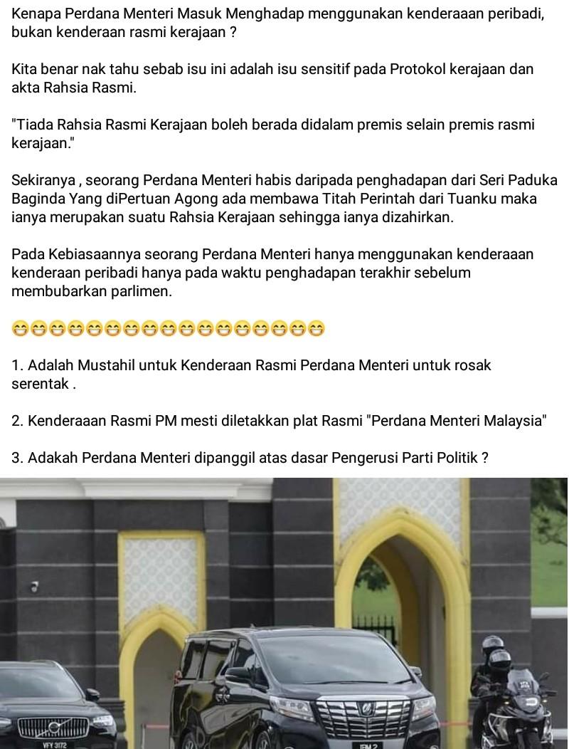 Netizen Persoalkan Protokol Kereta Rasmi PM Malaysia