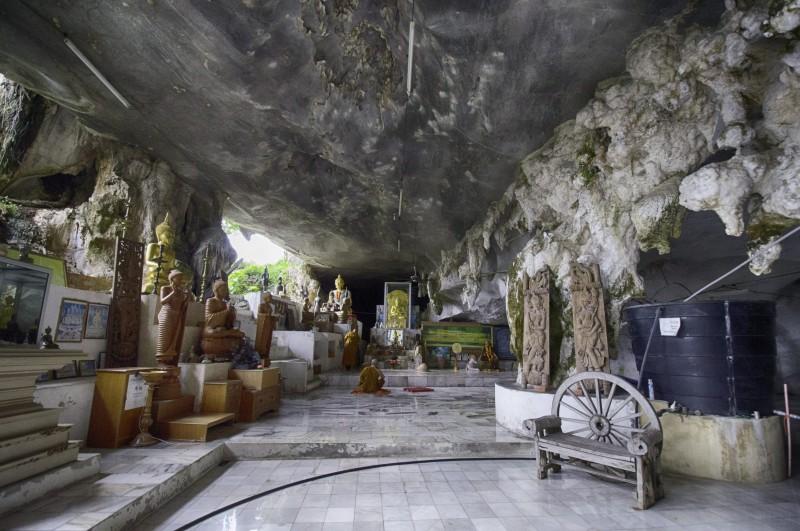 Kuil Gunung Kanthan