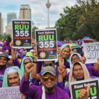 RUU 355, DAP bakal batalkan MoU jika diluluskan?