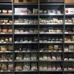 無印良品のまずいお菓子…外れ食品に注意!