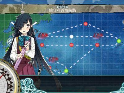 艦これ_1-6_鎮守府近海航路の安全確保を強化せよ!_0