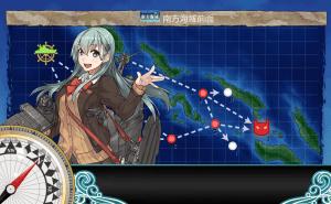 艦これ『改装航空巡洋艦、出撃!』