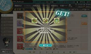 艦これ_継戦支援能力の整備_01