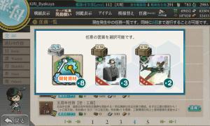 艦これ_5周年任務_壱_工廠_04