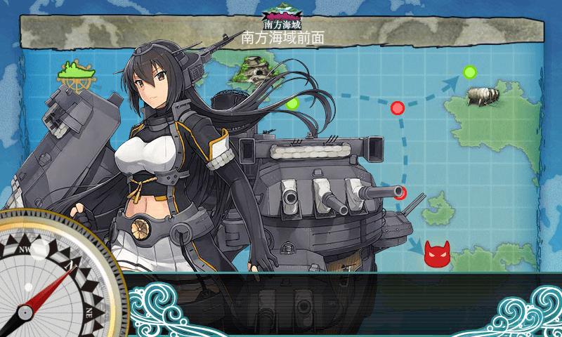 艦これ_マンスリー_「水上打撃部隊」南方へ_5-1_04