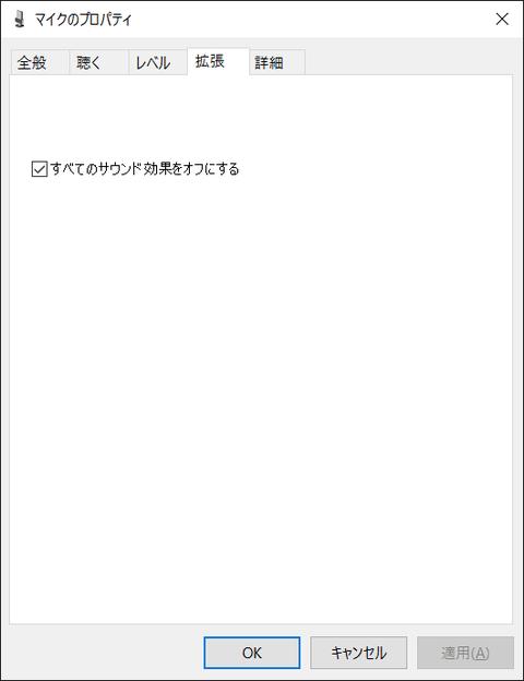 skype_mile (5)