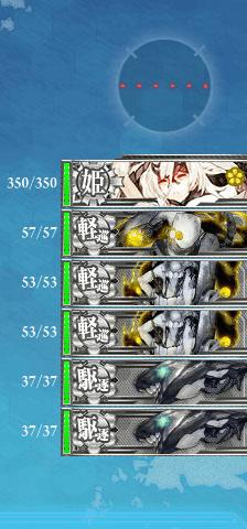 e4_boss_輸送_2